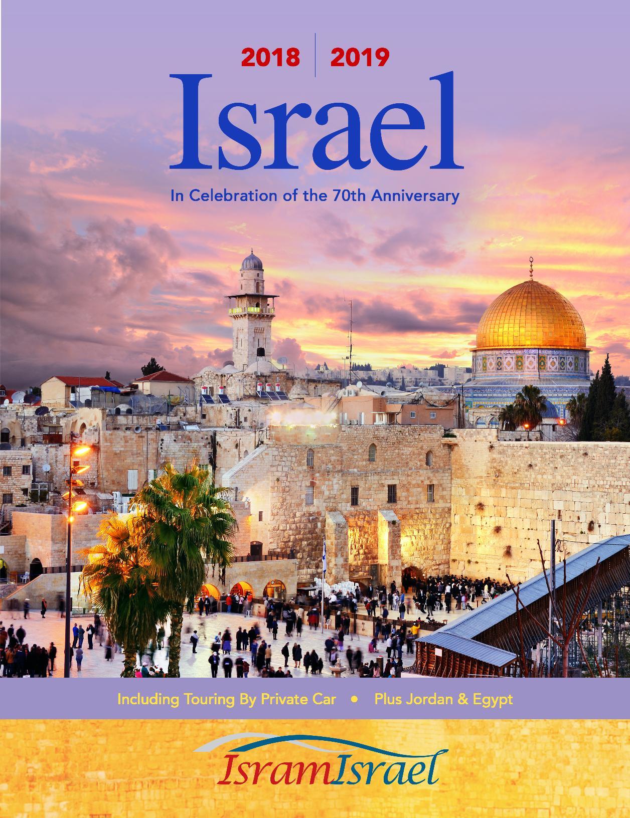 order isram israel 2018 2019 brochure isram israel