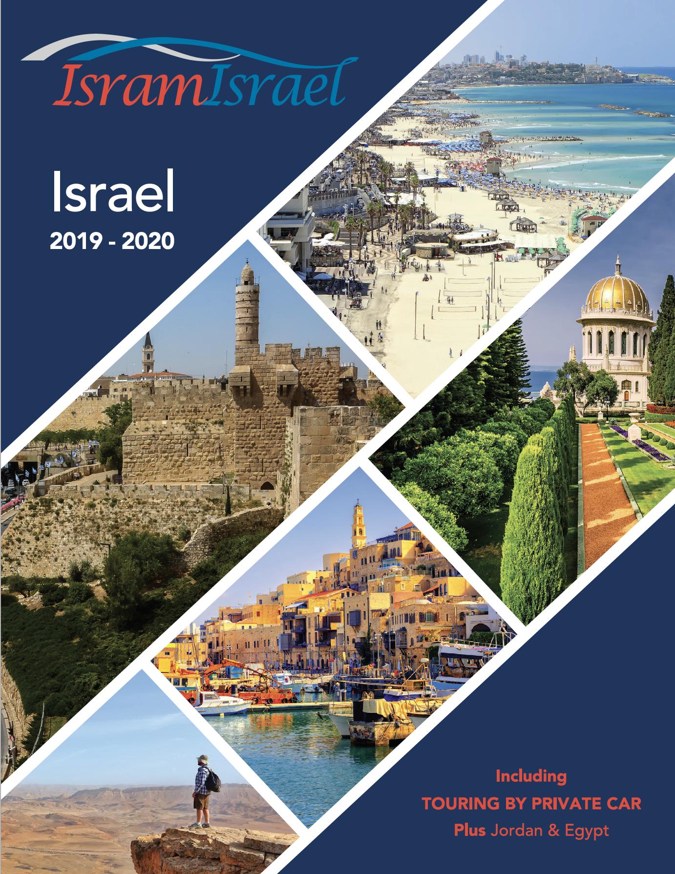 Israel 2018-2019