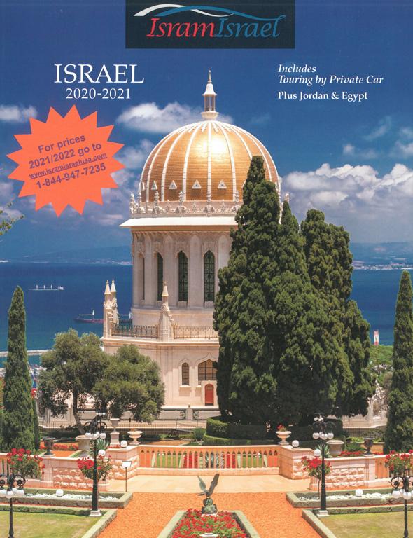 Israel 2020-2021